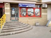 """""""Доктор Вет"""", Ветеринарная аптека №3"""