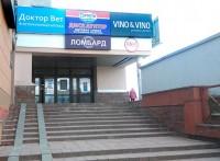 russiyanova_apteka_doctor_vet.jpg