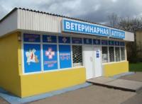 """""""Доктор Вет"""", Ветеринарная аптека №9"""
