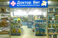 vitebsk_green.jpg
