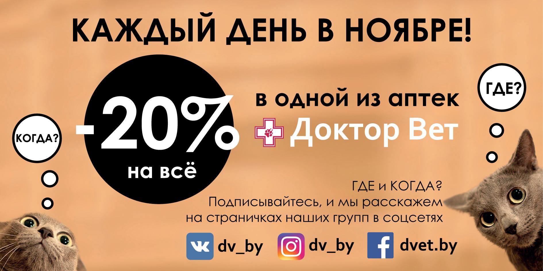 _сайт